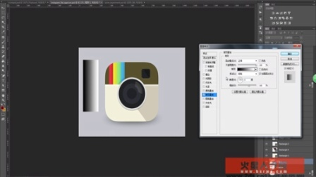 火星人02-05-ui设计手机app安苹果卓图标设计准则(icon图标)免费视频图片