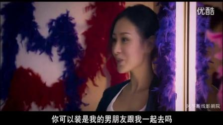 电影《鸭王》何浩文