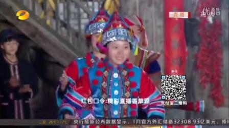 """直播香草源:瑶家流行""""倒插门"""" 十八酿里情意长"""