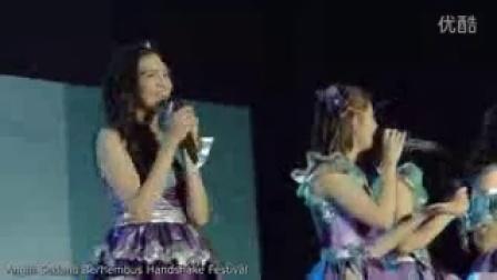 JKT48_Mini_Concert_KazeHSF