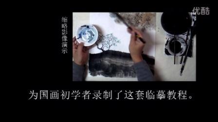 山水画技法 学画小景画介绍12