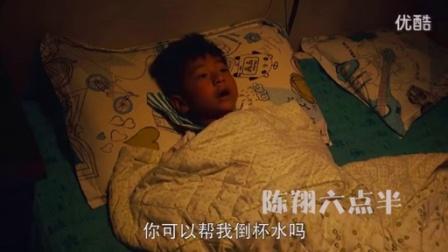 陈翔六点半:美女护士的特殊奖励【爆笑幽默】