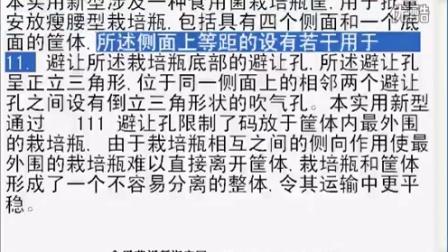 一种食用菌栽培瓶筐,不容易分离的整体,令其运输中更平稳2016-2-3 11-00-55食用菌shiyongjun