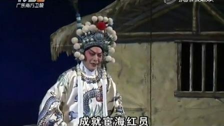 粤剧凤烛烧残泪未干全剧(欧凯明 彭炽权)