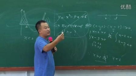 王后雄旗艦店最新課程精優系列上學期上高一數學-不等式的解法-1
