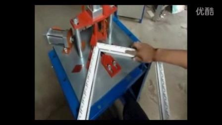 玉屏镇拼角机 相框组角机价格 钉角机打钉原理 十字绣框钉角机11