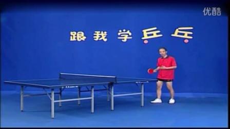 乒乓球教学50集身体和站位-高清视频