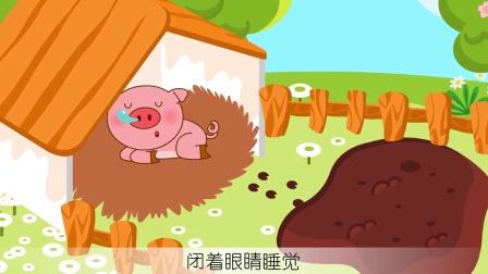 小猪剪纸步骤图解