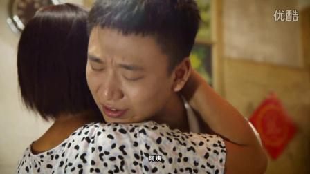 《路缘》广州铁路公安局怀化处微电影