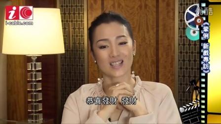 你还可爱么 粤语