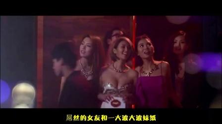备胎屌丝与痴情欲女的虐恋 21
