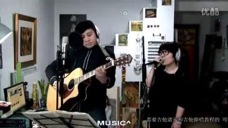 [牛人]红豆_徒弟郝浩涵美女教程认真高清吉他吉他手把手的教,师傅弹唱的学图片