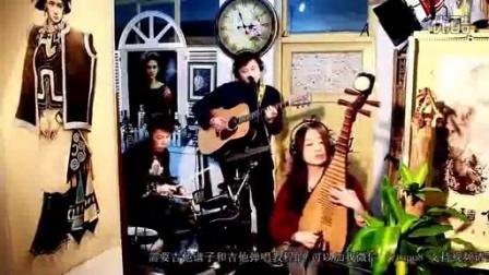 [牛人]青花瓷_吉他郝浩涵美女吉他弹唱高清教新帝豪v吉他操作说明图片