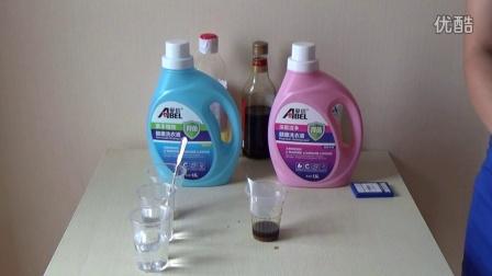 洗衣液瓶子做鸭子花盆图解 步骤
