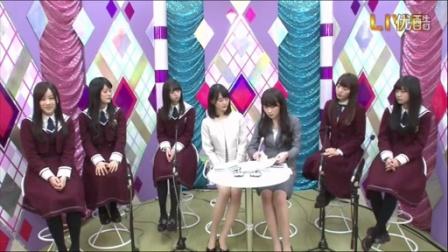 1)乃木板46小时TV_娱乐