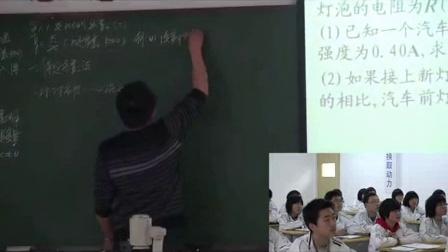 初中数学九年级上册《反比例函数(2)》优质课教学视频