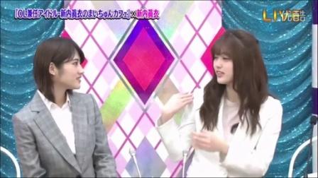 9)乃木板46小时TV_娱乐
