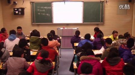 高中地理《河流地貌的發育》2014年鄭州市實驗高級中學經典課例