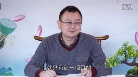 秦东魁老师的几点申明(讲于2016年1月11号)