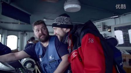 极夜·极魔幻·极致体验100天:第11程 - 破冰之旅
