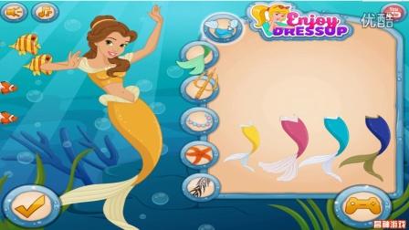 美人鱼公主 公主化身美人鱼 美人鱼公主与美人鱼王子 芭比公主 美人鱼