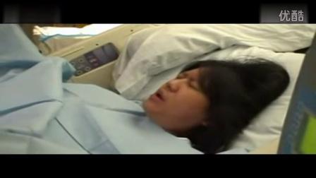 女人生孩子的真实过程手术分娩过程女性生孩子视频