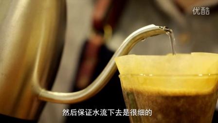捷出美食:手冲咖啡