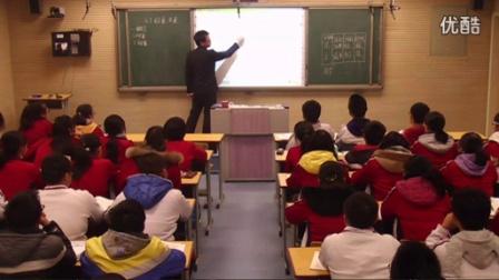 高中物理《用牛顿运动定律解决问题》2014年郑州市实验高级中学经典课例