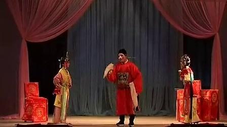 08.常德汉剧《春草闯堂》4