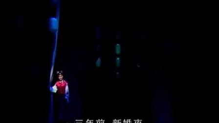 常德汉剧《紫苏传》上集01