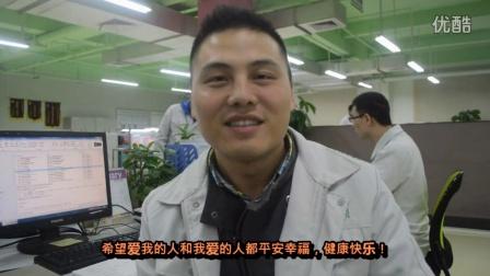 东莞市科佳电路有限公司2016年春节祝福视频
