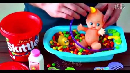飞燕传媒 彩虹糖果玩具 绿巨人娃娃洗澡 乐趣沐浴 学习英语颜色 早教益图片