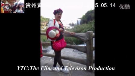 贵州黄果树瀑布景区游(2015)
