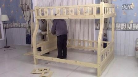 陈氏实木家具安装视频