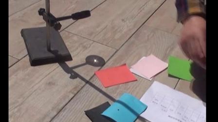 小学五年级科学《《怎样得到更多的光和热》》微课视频,市小学科学微课大赛视频
