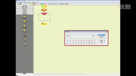 小学五年级信息《编写机器人循迹程序》微课视频,市小学信息微课大赛视频