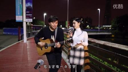 郝浩涵好心分手吉他谱