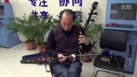 二胡独奏 天路 演奏者 彭启然视频