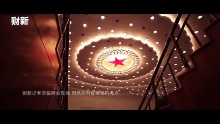"""【时讯】财新网将全程直击2016全国""""两会"""""""