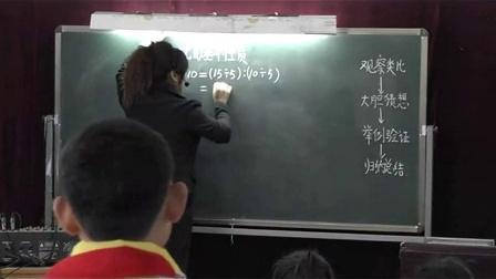 [同步课堂]沪科课标版高中物理高一下册《学生实验:用DIS研究机械能守恒》优质课教学视频,上海市(2020高中物理选修专辑)