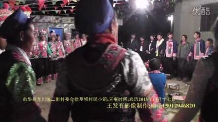 结婚录像、婚礼视频【南华龙川镇徐草坝】—王发有影像工作室
