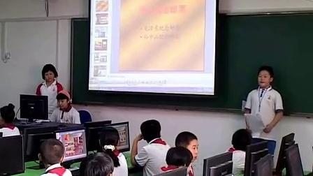 邯郸市小学信息技术《的的集邮册》优质课教学视频