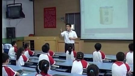 邯郸市小学信息技术课《神奇的变幻》优质课教学视频