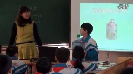 冀教版小学数学三年级上册《吨的认识》优质课教学视频
