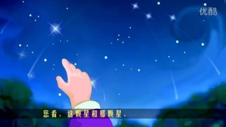 连体星星剪纸步骤图解