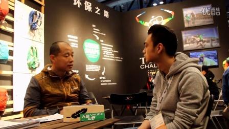 """ISPO专访-沃德中国环保为先""""无痕山野""""行动召集力量"""