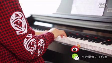 演员-文武贝钢琴版   作曲_tan8.com