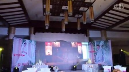 司仪刘凯2大屏婚礼晓辉庆典