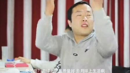 爆笑!北京上班族戴口罩上班|郑云影视工作室