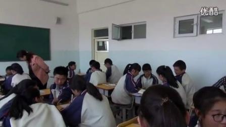 人教版八年级数学下册《平行四边形—数学活动》新疆,2014学年度部级优课评选入围优质课教学视频